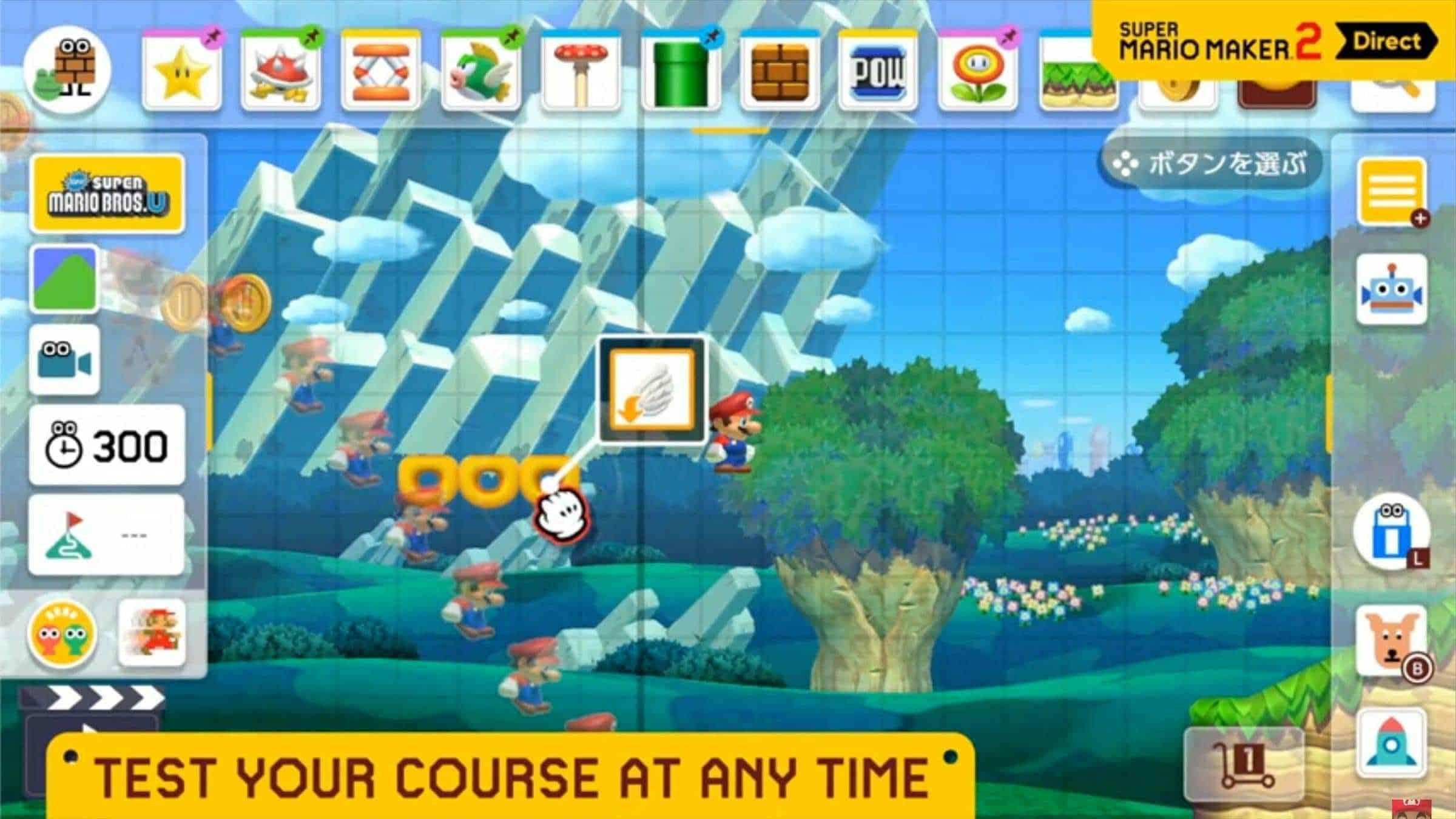 Super Mario Maker 2 Editor JPG Screenshot YT Techgarage