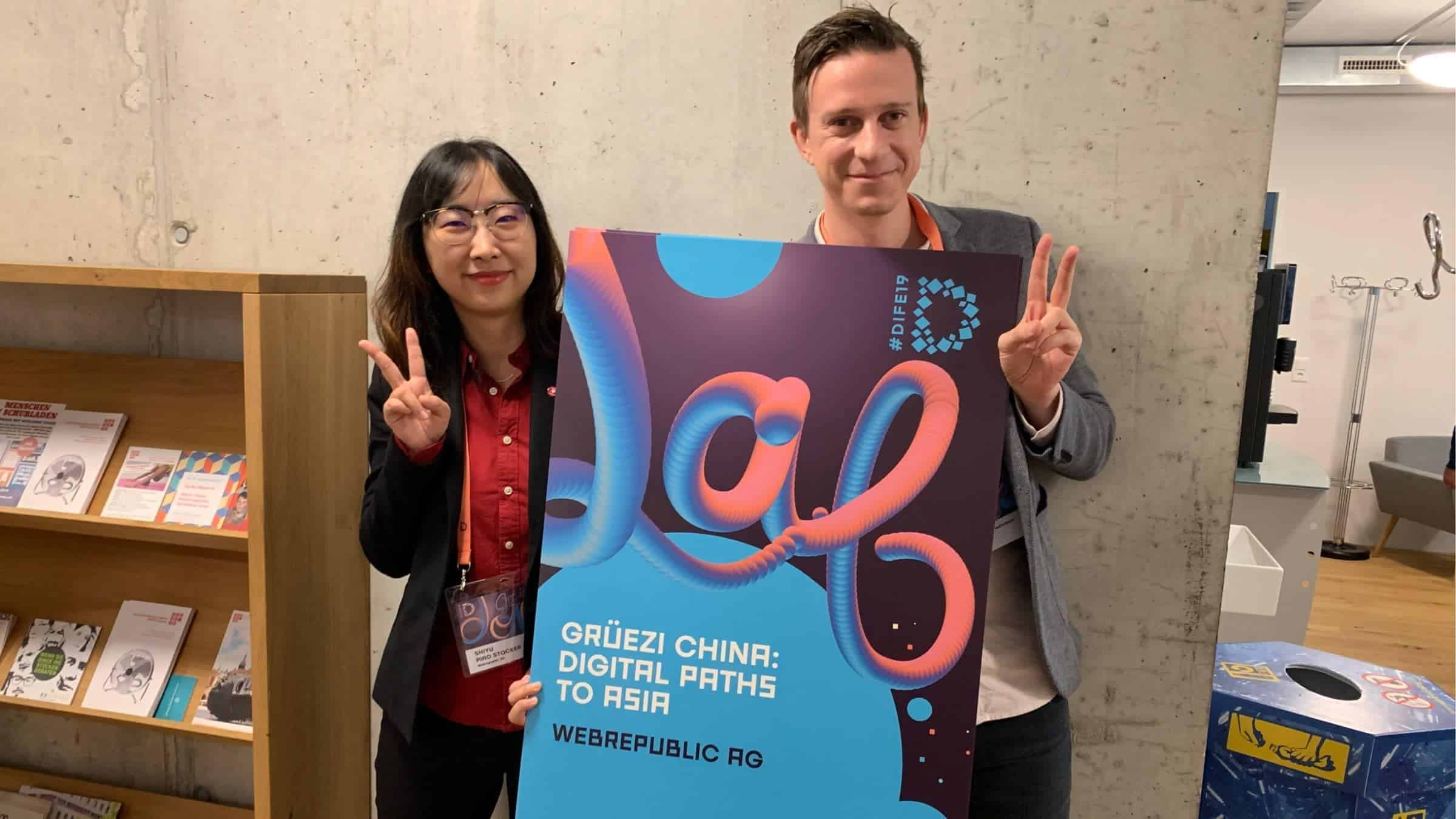 Digital-Festival-2019-Digital-Lab-Grueezi-China-Techgarage